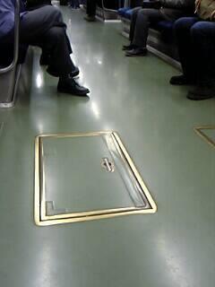 京急羽田空港線