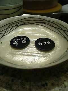 新しいタイプの寿司屋【頼み方】
